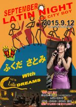 SEPTEMBER LATIN NIGHT IN CITY BOY