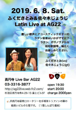 Latin Live at AG22